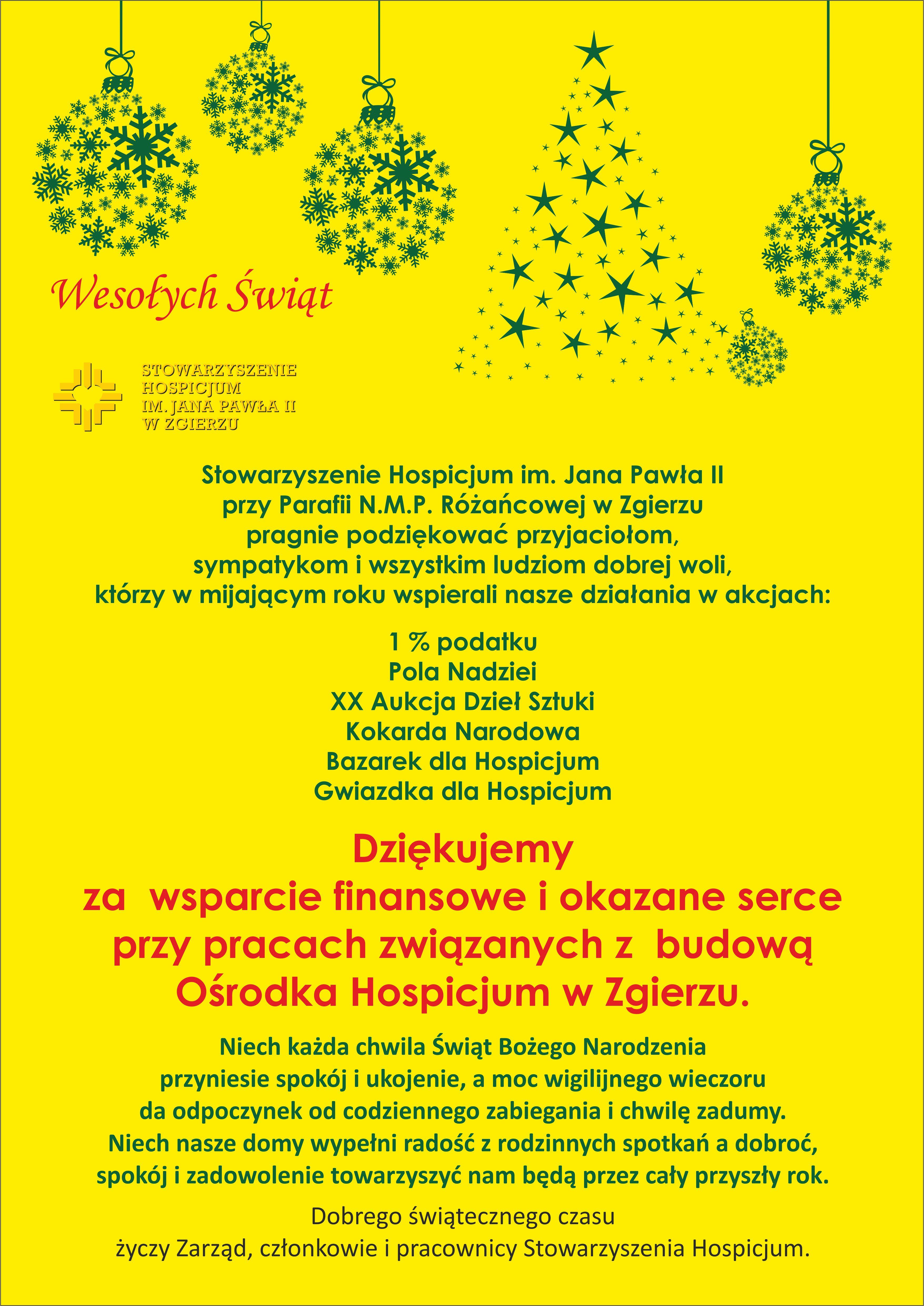 plakat swieta_zolty